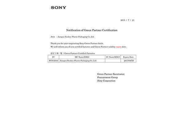 索尼GP认证