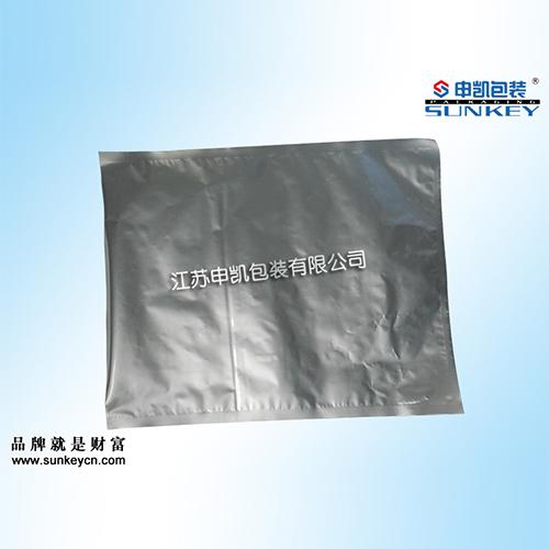 粒子三边封铝箔袋