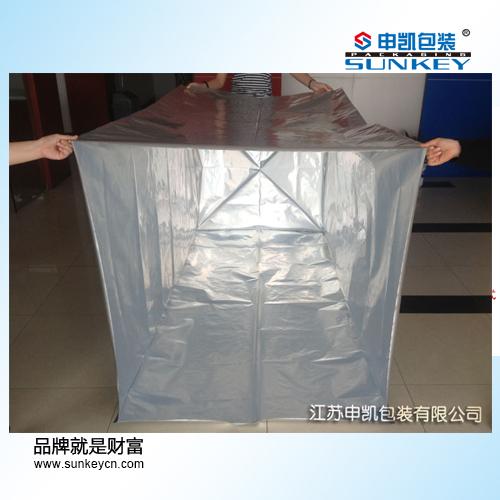 阻燃燃剂方底铝箔袋|铝箔直播吧cba直播袋|机器设备直播吧cba直播