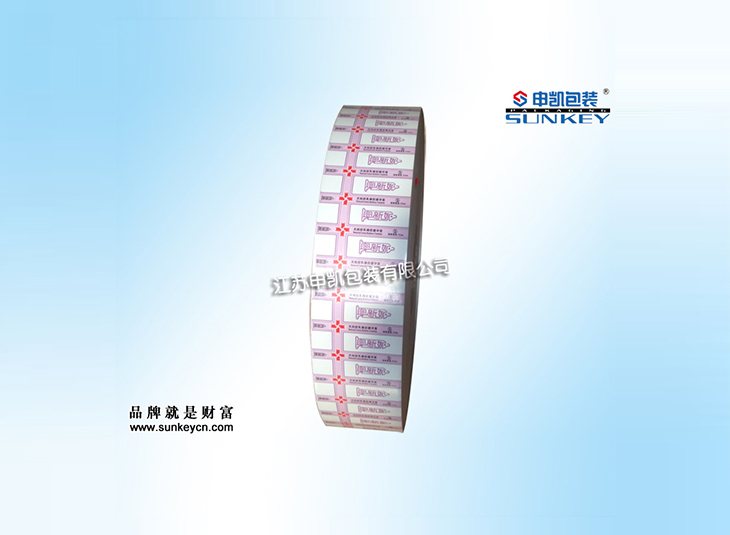 避孕套纸铝塑卷膜