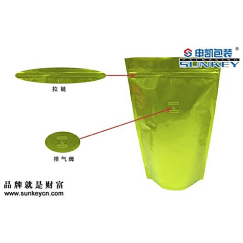 咖啡袋(带单向出气阀),真空袋