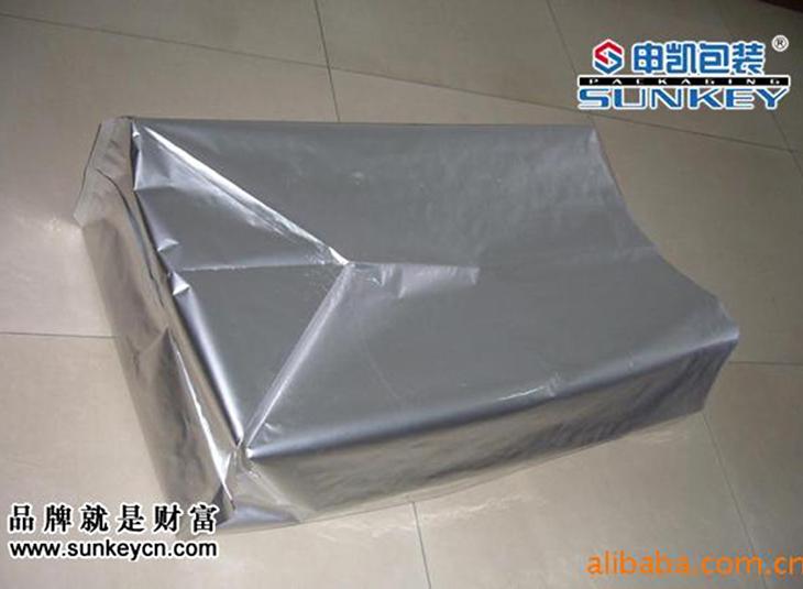 方底袋,方底铝箔袋,方底粉剂铝箔袋,液体铝箔袋