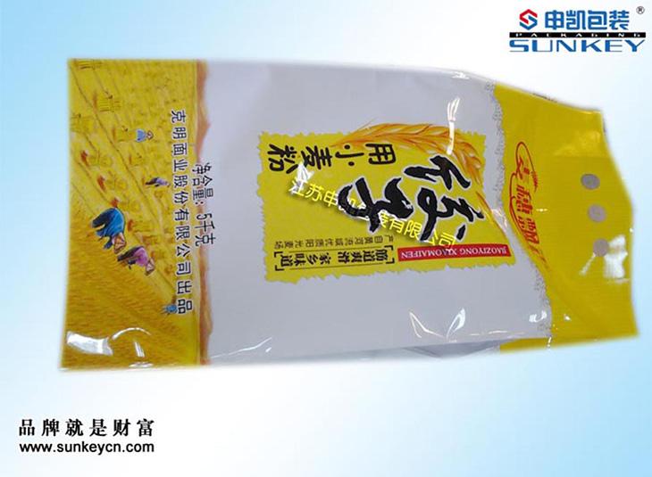 饺子直播吧cba直播袋|面粉塑料直播吧cba直播袋