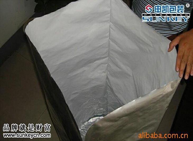 圆底袋,圆底铝箔袋,圆底胶水铝箔袋