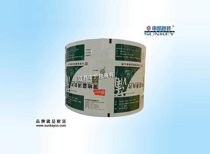 药用铝箔膜