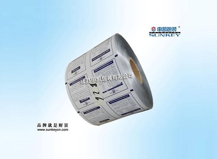 医用铝塑复合膜