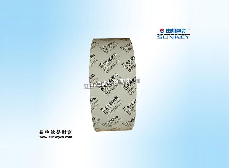 药用铝塑复合膜