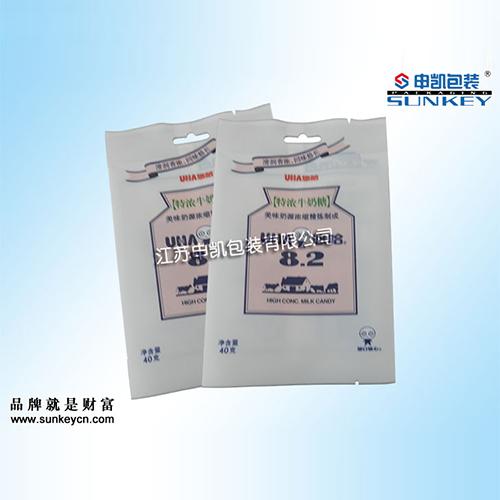 食品防护袋