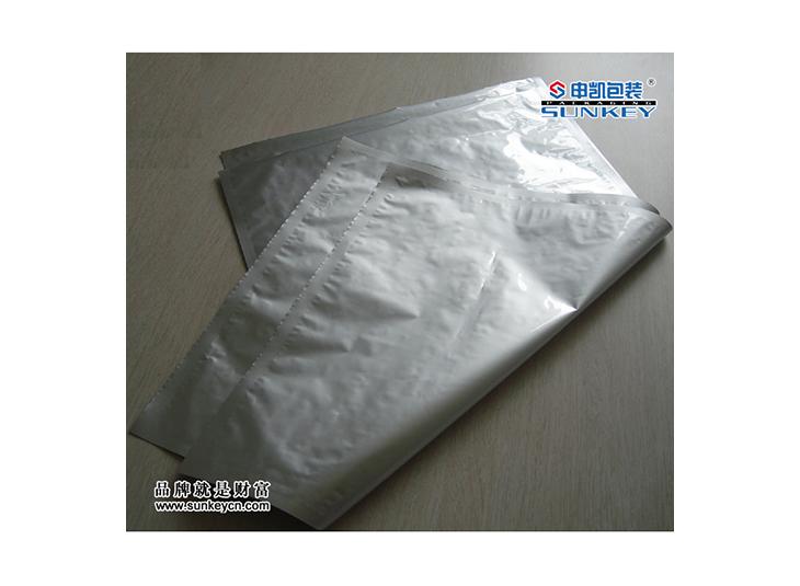 空白铝箔袋|空白铝膜粒子袋|空白铝塑真空袋