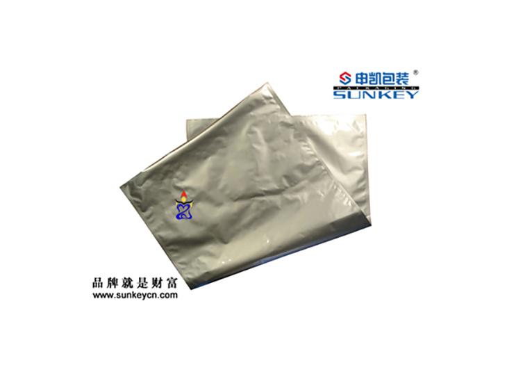 安徽药用铝塑真空袋,安徽药用铝箔真空袋