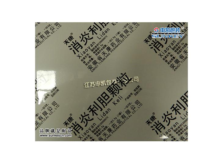 药用颗粒铝塑膜