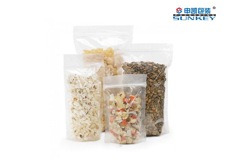 塑料拉链袋 拉链食品袋