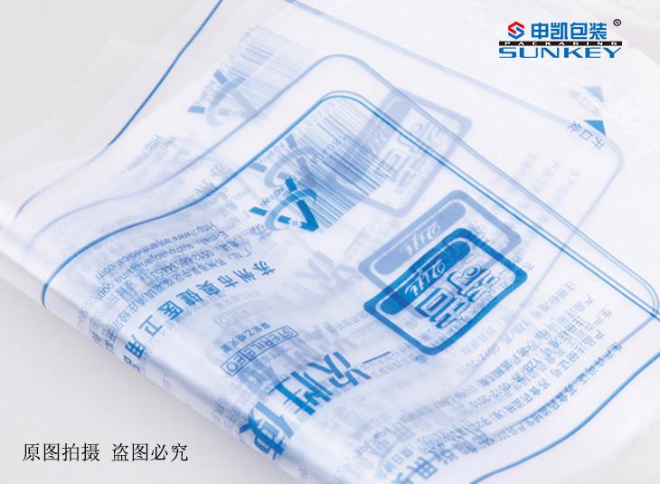 透明直播吧cba直播袋|透明塑料袋